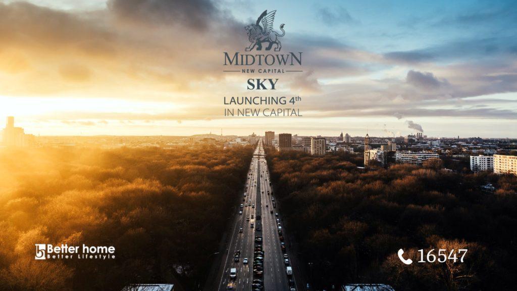 Midtown 4 Sky New Capital - كمبوند ميدتاون سكاي العاصمة الادارية الجديدة