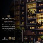 كمبوند جولدن يارد العاصمة الادارية Compound Golden Yard New Capital