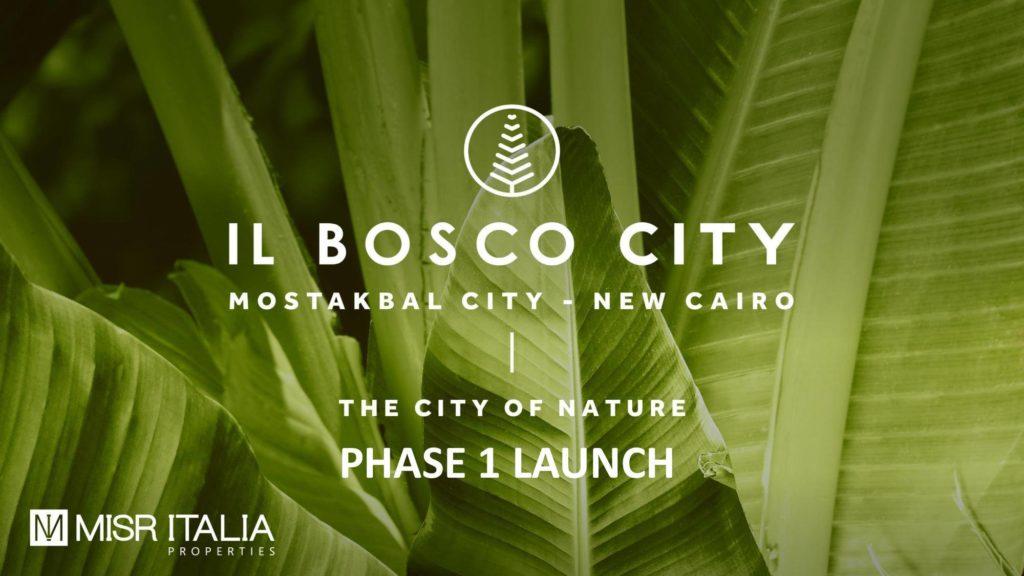 البوسكو-سيتى-مدينة-المستقبل