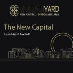 جولدن يارد العاصمة الادارية – Golden Yard New Capital