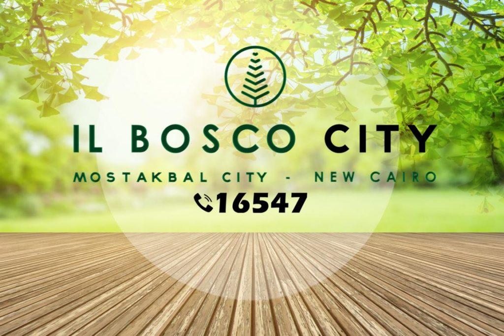 البوسكو-مدينة المستقبل